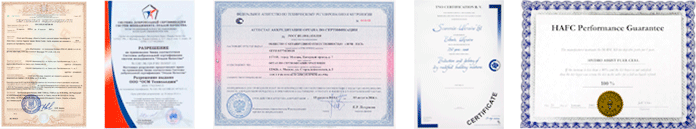 Сертификаты качества