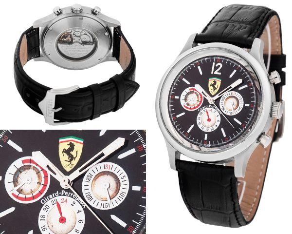 Копия часов Ferrari  №MX2157