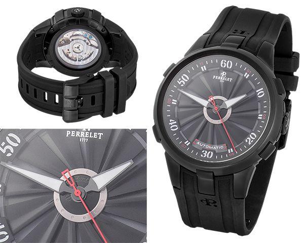 Копия часов Perrelet  №MX3268
