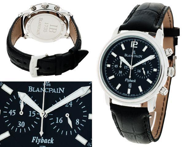 Мужские часы Blancpain  №N1763