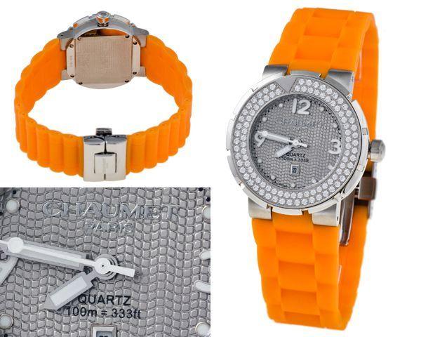 Женские часы Chaumet  №N0840
