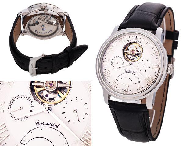 Мужские часы Blancpain  №MX2229