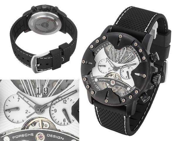 Мужские часы Porsche Design  №MX3354