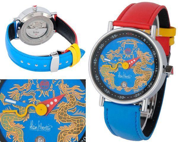Унисекс часы Alain Silberstein  №N0415