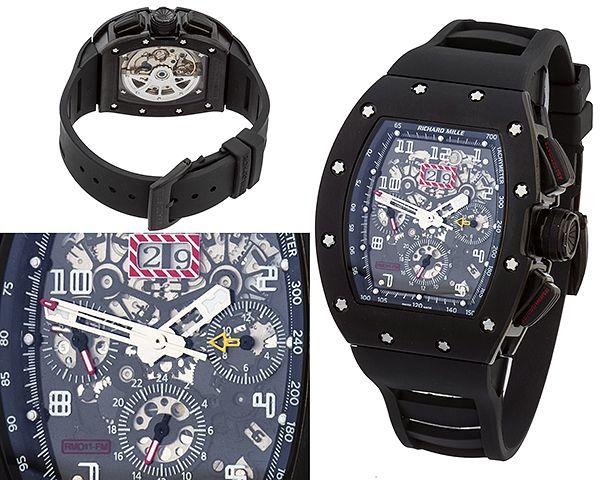 Мужские часы Richard Mille  №MX2973