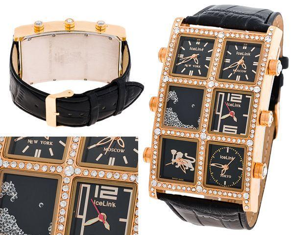 Унисекс часы IceLink  №MX0941