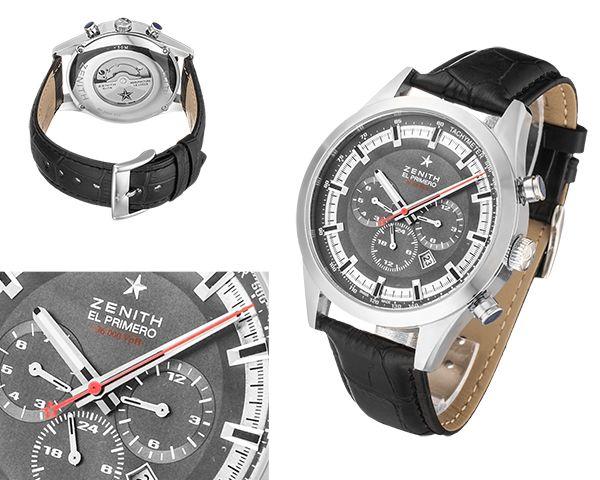 Копия часов Zenith  №MX3343