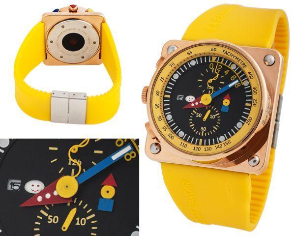 Мужские часы Alain Silberstein  №MX2144