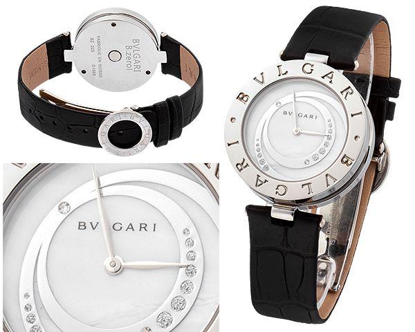 Женские часы Bvlgari  №MX3133