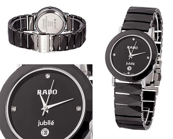 Женские часы Rado  №MX3190