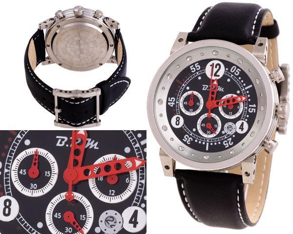 Мужские часы B.R.M  №N0836