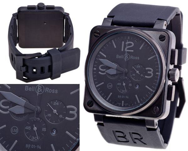 Копия часов Bell & Ross  №MX0925