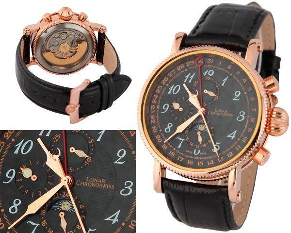 Мужские часы Chronoswiss  №MX0854