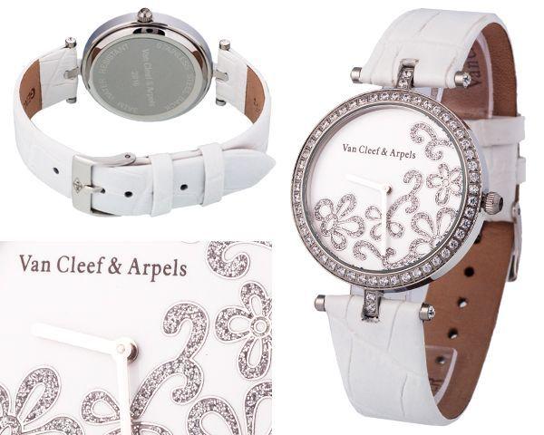 Женские часы Van Cleef & Arpels  №MX2215