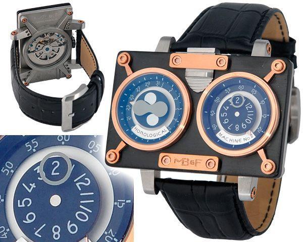 Мужские часы MB&F  №N0453