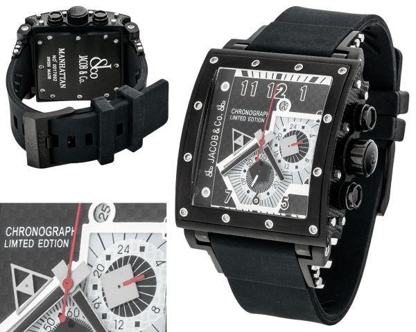 Мужские часы Jacob&Co  №N1658