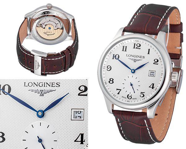 Мужские часы Longines  №MX3244