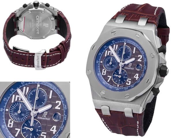 Мужские часы Audemars Piguet  №N2678