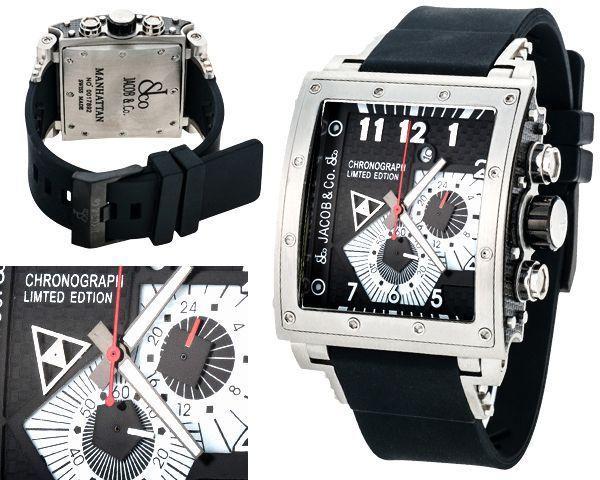 Мужские часы Jacob&Co  №N1659