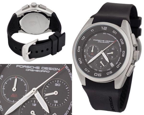 Мужские часы Porsche Design  №N1300