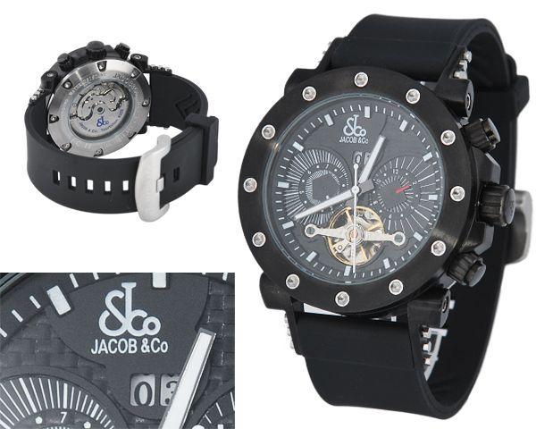 Мужские часы Jacob&Co  №N0113
