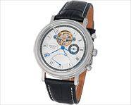 Копия часов Breguet Модель №MX0482