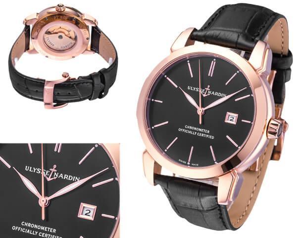 Мужские часы Ulysse Nardin  №MX3564 (Референс оригинала 8156-111-2/92)