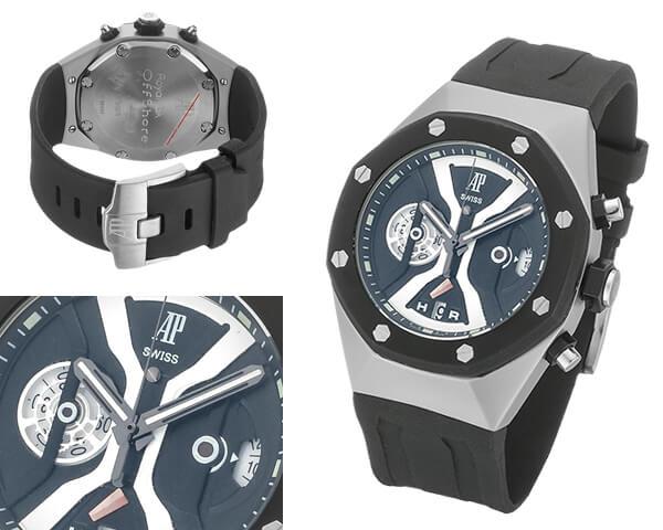 Мужские часы Audemars Piguet  №MX3437
