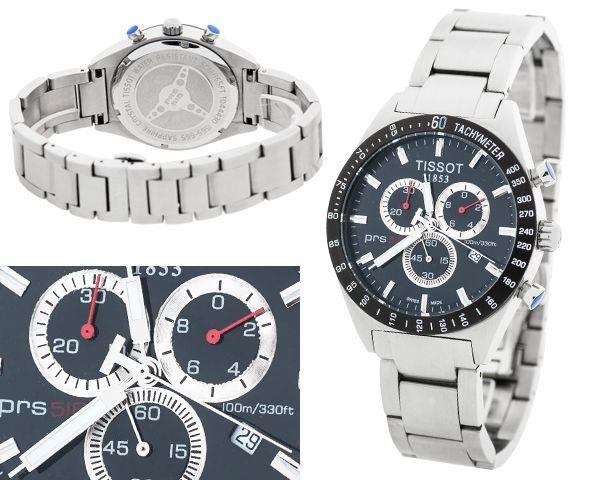 Копия часов Tissot  №N2250
