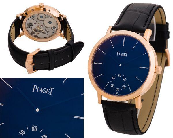 Копия часов Piaget  №N1293