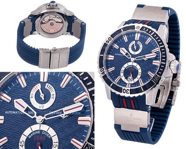 Мужские часы Ulysse Nardin  №N2549