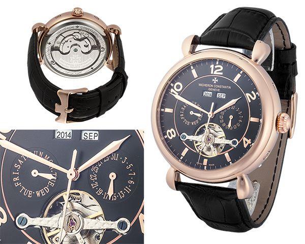 Мужские часы Vacheron Constantin  №N2623