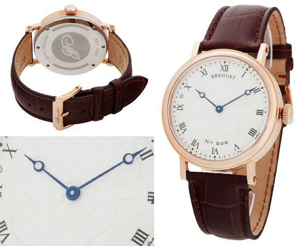 Копия часов Breguet  №N1590