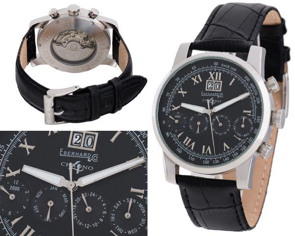 Мужские часы Eberhard & Co  №N1067