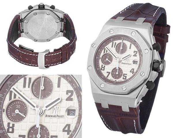 Копия часов Audemars Piguet  №MX3260