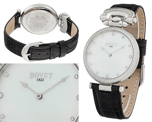 Женские часы Bovet  №N2214