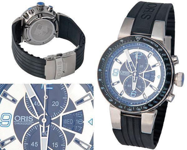 Мужские часы Oris  №N0385