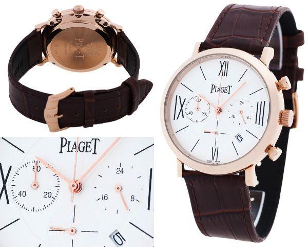 Копия часов Piaget  №N2435