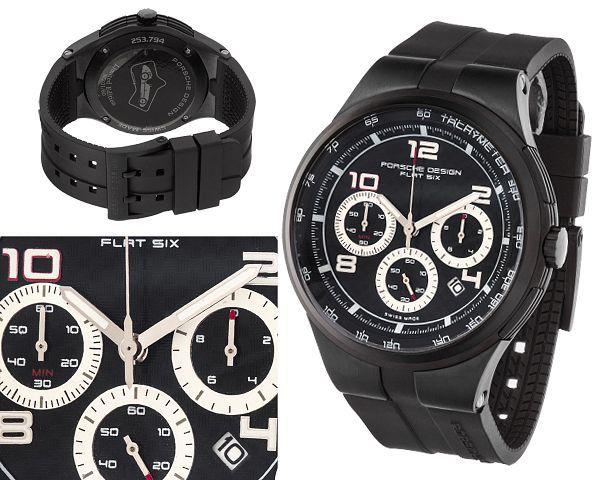 Мужские часы Porsche Design  №MX2906