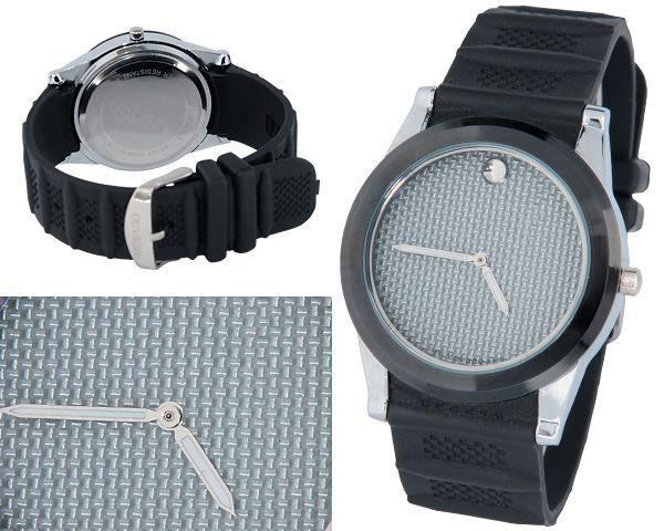 Мужские часы Movado  №MX0469