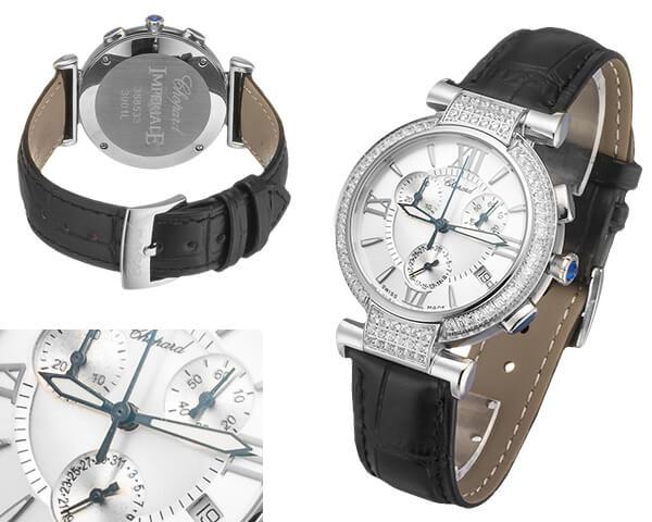 Женские часы Chopard  №MX3434