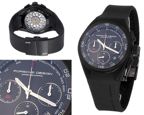 Мужские часы Porsche Design  №MX3191
