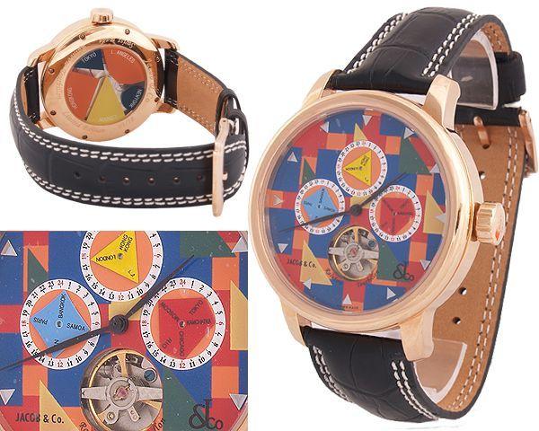 Мужские часы Jacob&Co  №MX0220