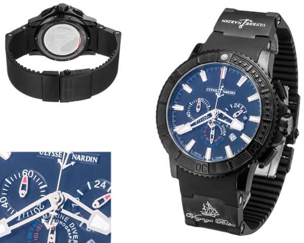 Мужские часы Ulysse Nardin  №MX3668