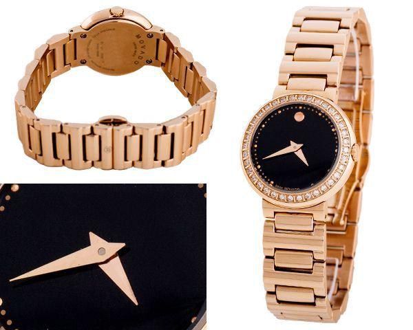 Женские часы Movado  №N1258