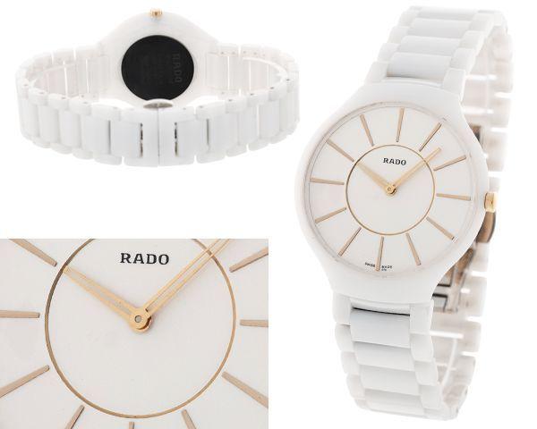 Копия часов Rado  №N1964