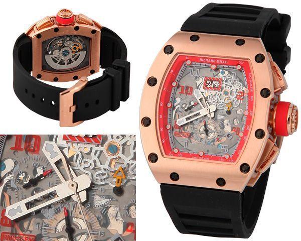 Мужские часы Raymond Richard Mille  №MX0872