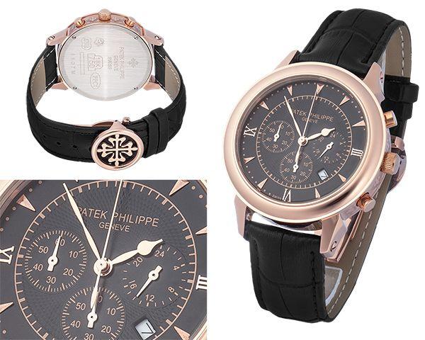 Мужские часы Patek Philippe  №MX3259