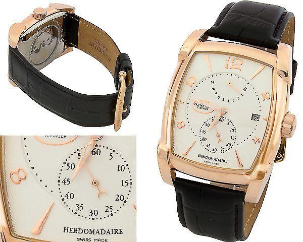 Копия часов Parmigiani Fleurier  №P0168