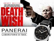 Швейцарские часы против преступности Чикаго в фильме «Жажда смерти» с Брюсом Уиллисом